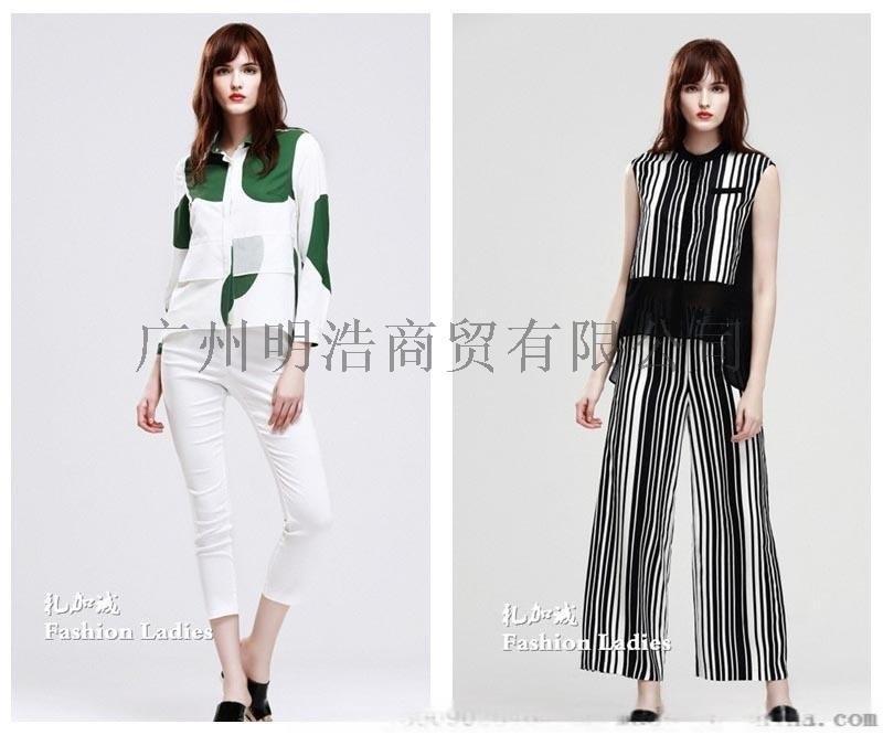 西纳维思品牌服装折扣店货源市场哪里找 广州明浩服饰