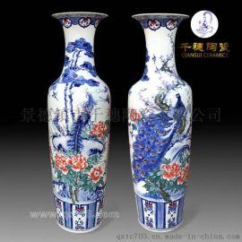 陶瓷大花瓶 商务礼品陶瓷大花瓶