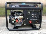 200A汽油发电电焊机价格