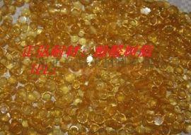 酚醛树脂正弘耐材专业供应