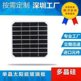 厂家直销工厂直销10W路灯单晶硅太阳能板电池板充电板光伏发电组件可定制