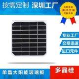 廠家直銷工廠直銷10W路燈單晶矽太陽能板電池板充電板光伏發電組件可定製