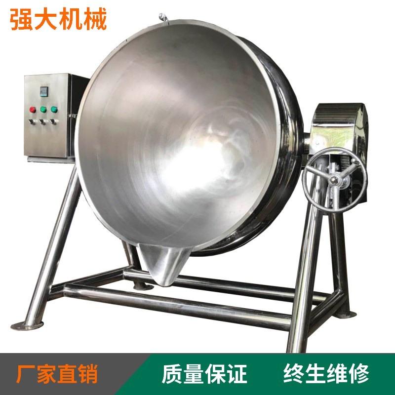 夹层锅配件 食品级不锈钢夹层锅
