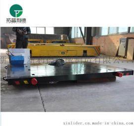 造纸厂运送纸卷电动平车KPC滑触线供电轨道平车