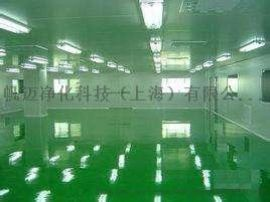 GMP生物制药净化四川净化工程