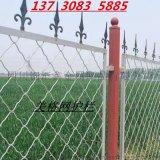 足球場美格網護欄網安裝動物園圍欄網養殖鐵絲網隔離網