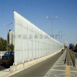 武汉交通道路隔音降噪金属声屏障加工,铁路声屏障属性