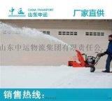 厂家直销除雪机  除雪车  除雪设备 参数图片