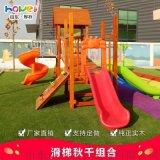 【幼兒園秋千組合】戶外兒童遊樂設施兒童實木秋千組合滑梯定制