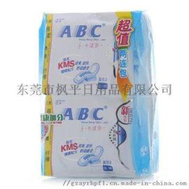 北京地区ABC卫生巾厂商,高品质卫生巾供应