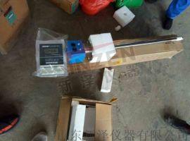 供应新泽仪器氧化锆烟气氧分析仪,