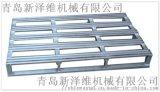 鋼托盤 青島新澤維鋼托盤 倉儲鋼製托盤