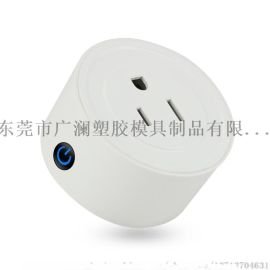 WiFi智能插座alexa 谷歌home 语音控制