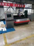 镀锌板雕花机1500W光纤激光切割机
