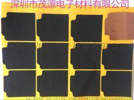 LED导热石墨片,大量生产,欢迎咨询与订购