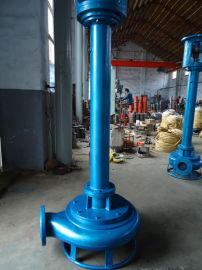 自搅拌液下泥沙泵|立式长杆排污泵