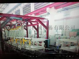 汽车坐椅 环状自动化生产线  生产线