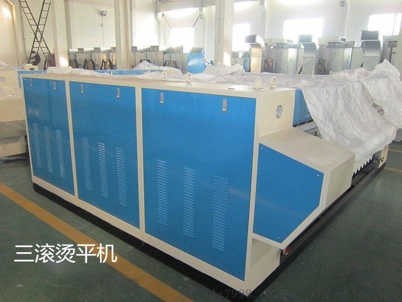 水洗房三滚烫平机 天然气烫平机水洗房