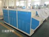 水洗房三滾燙平機 天然氣燙平機水洗房