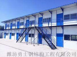 潍坊勇士彩钢活动板房材料生产批发