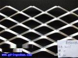 鋁網格天花 克拉瑪依鋁板網 鋁板衝孔網規格