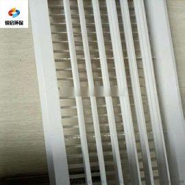 塑料材质铝合金材质百叶双层百叶中央空调出风口