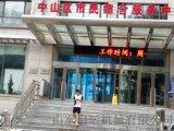 天津残联中心无障碍机械启运量身定做斜挂式电梯