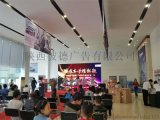 舞臺租賃,企業發布會音響出租,陝西彼德廣告