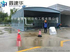 杭州大型活动帐篷推拉雨棚汽车帐篷雨篷遮雨棚帐篷厂