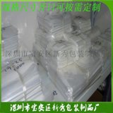 新秀厂家直销包装食品环保pof热收缩膜可订做全新料