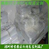 新秀廠家直銷包裝食品環保pof熱收縮膜可訂做全新料