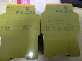 莘默张工为您急速报价HUBNER仪器仪表AMS4K-1212