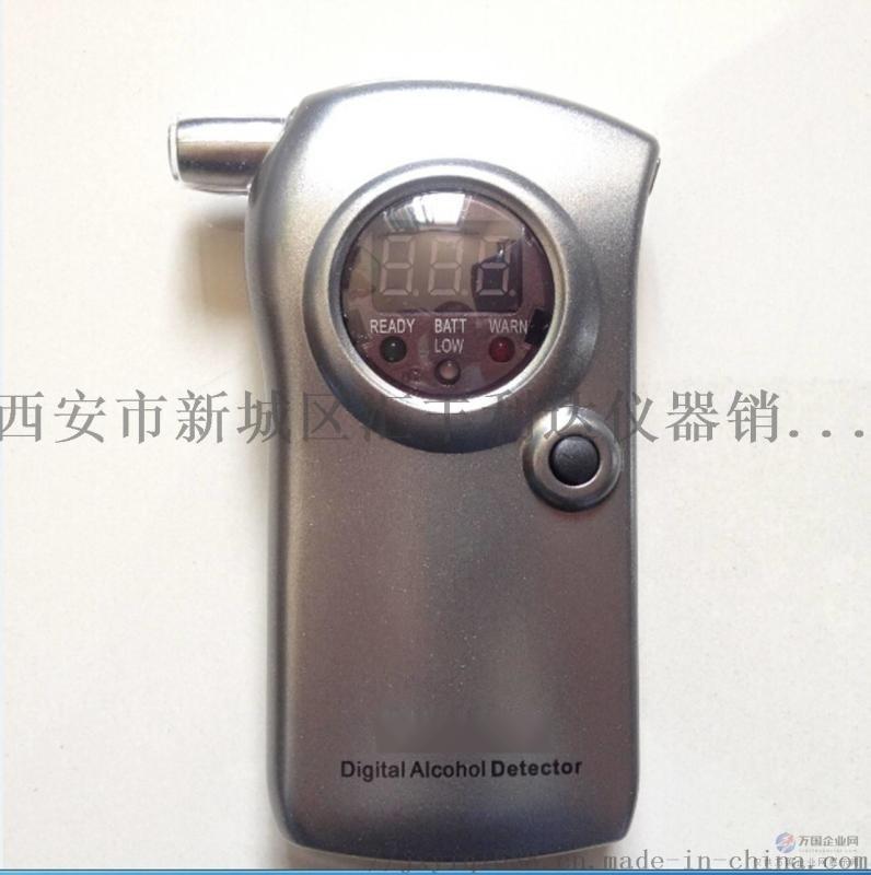 西安CA2000酒精检测仪13891913067