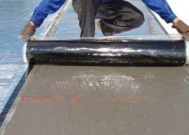 柳州PET膜强力型聚酯复合自粘防水卷材厂家电话