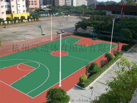 杭州硅PU塑胶篮球场地   室内PVC塑胶运动地板