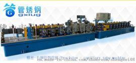 升威(管绣钢)精密毛细管制管机械设备