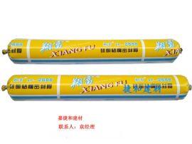 玻璃胶 翔富中性硅酮结构胶2688特价供应