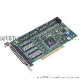 PCI-1756 -BE 研华 64路数字量输入输出I/O数据采集卡