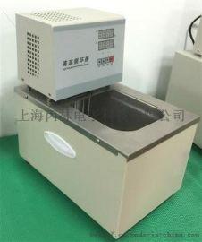 上海丙林恒温水浴锅