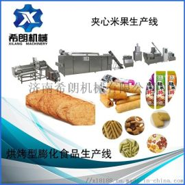 膨化食品 夹心米果生产设备