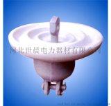 xp-120陶瓷绝缘子世晨电力