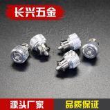 压铆不锈钢松不脱螺钉光柄PF12-M3-M5