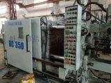 东芝铝合金压铸机价格