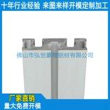 工业铝合金厂家,异形铝型材定做,u型铝型材定做厂家
