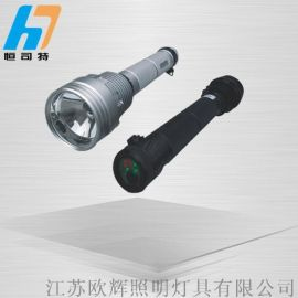JW7600強光氙氣搜索燈/強光防爆手電筒JW7600