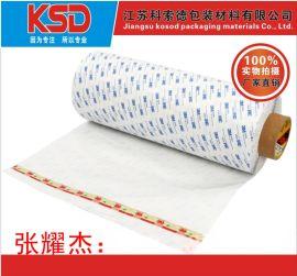南京泡棉雙面膠、高粘3M9448A正品雙面膠