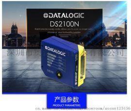 德利捷 DS2100N-2214条码扫描器