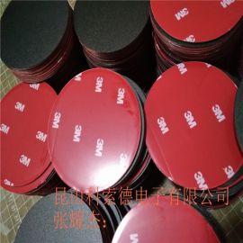 蘇州汽車專用4229P泡棉膠、衝型分切