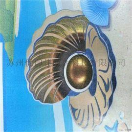 3D立体猫眼立体魔幻动感3D防伪油墨定制
