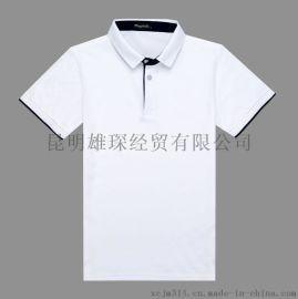 云南纯色T恤衫定做定制同学聚会文化衫印字